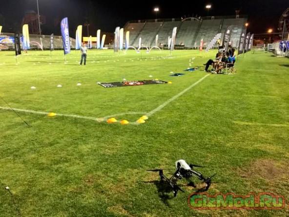 Международные гонки дронов