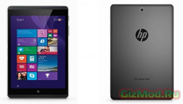 Планшет HP Pro Tablet 608 G1 на Windows 10