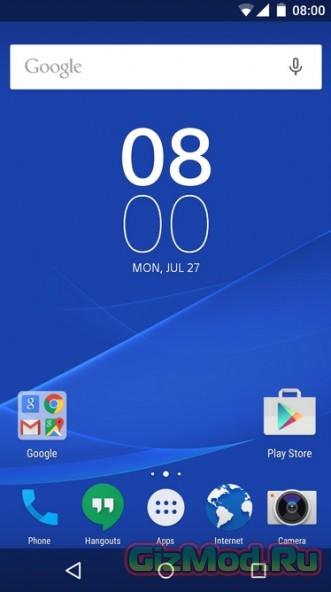 Sony готовит интерфейс на основе Android 5.1