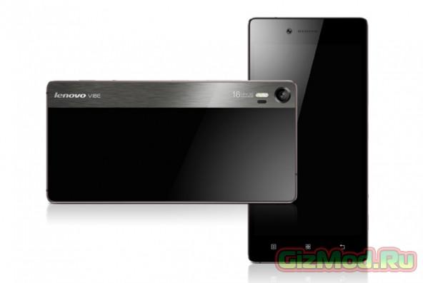 Ценник на Lenovo Vibe Shot в России