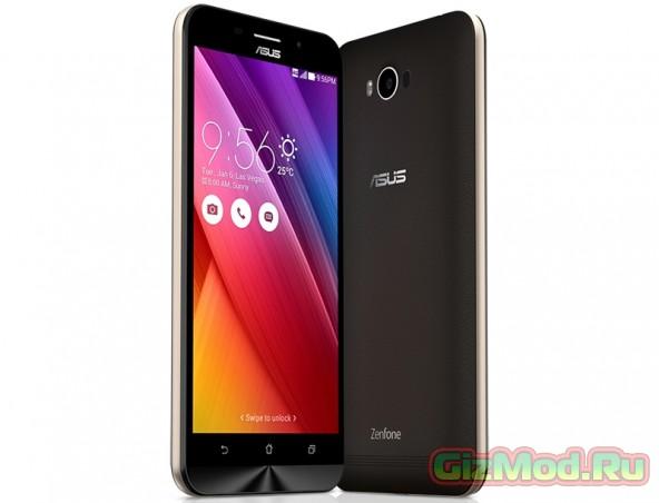 ASUS ZenFone Max: максимум энергии