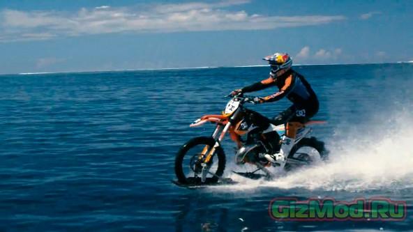 Поплаваем на мотоцикле?