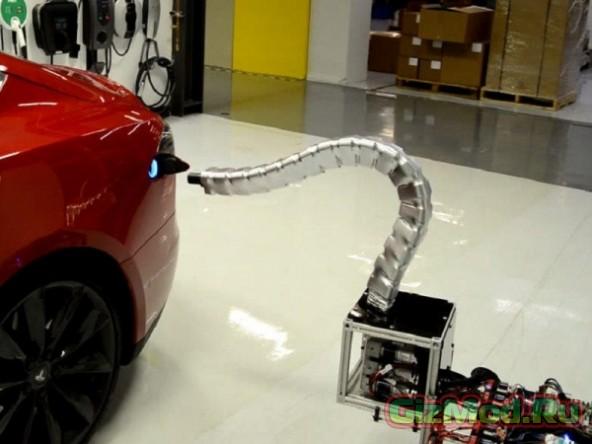 Робот-змея для зарядки электромобилей Tesla