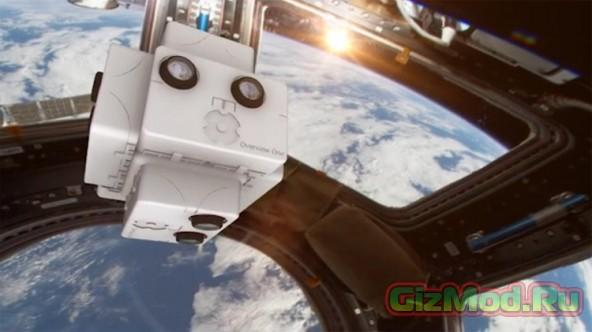 Проект Overview One позволит ощутить себя космонавтом