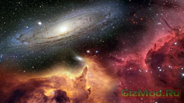 Мир исчезнет через 100 триллионов лет