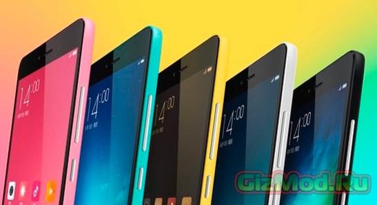 Бюджетный смартфон  Xiaomi Redmi Nore 2