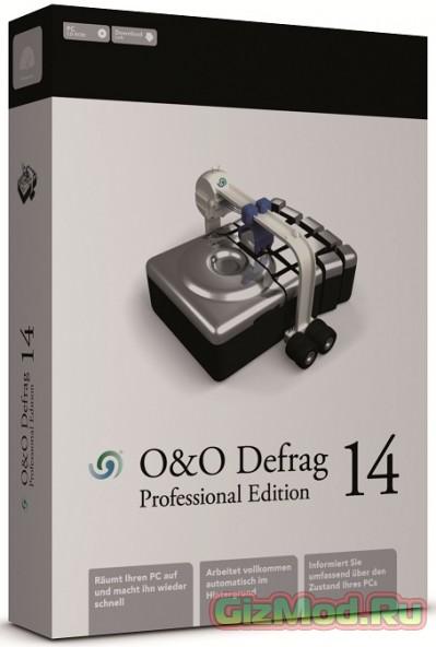 O-O Defrag Pro 18.10.101 - качественная дефрагментация для дома