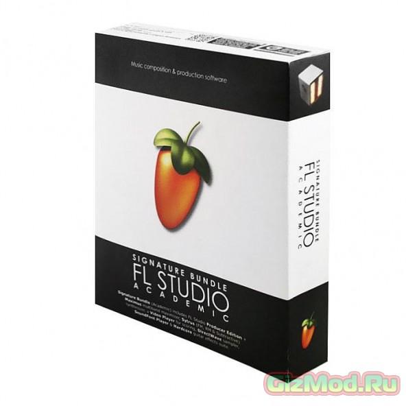 FruityLoops Studio 12.1.2 - професиональное создание музыки