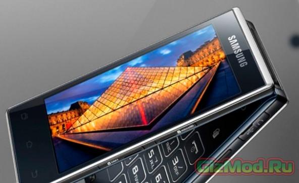 «Раскладушка»-смартфон Samsung G9198