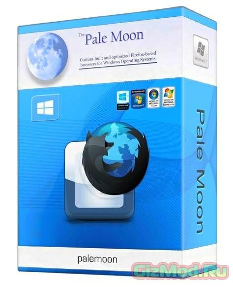 Pale Moon 25.7 - Firefox по новому