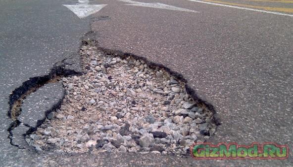 Система и средства мониторинга о качестве дорожного покрытия