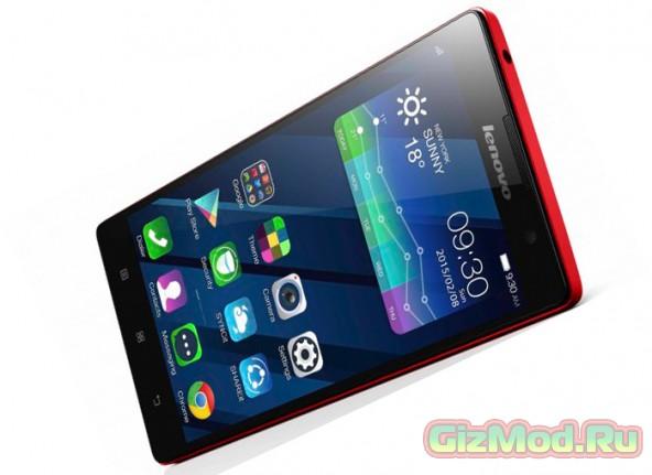 Lenovo и Motorola — два бренда одной компании