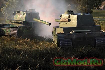 Японское пополнение в World of Tanks