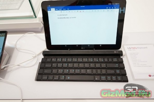 Сворачиваемая клавиатура LG Rolly