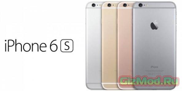 Новые камеры в iPhone 6s