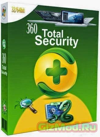 360 Total Security 7.2.0.1053 - бесплатный антивирус