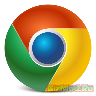 Google Chrome 45.0.2454.85 - самый передовой браузер