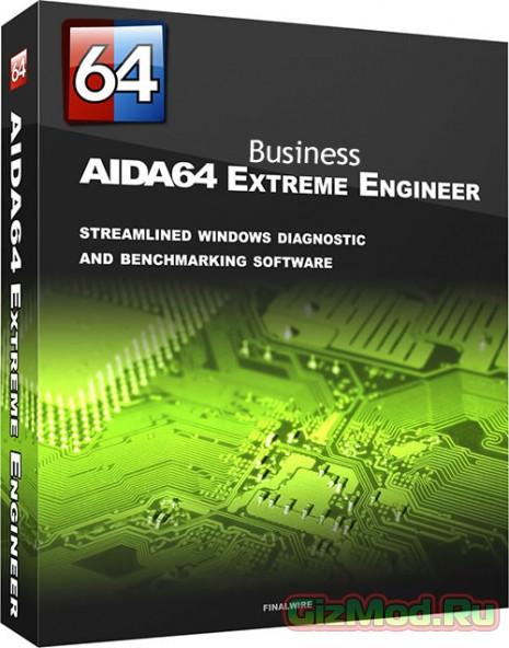 AIDA64 5.30.3542 Beta - исчерпывающая информация о составе ПК