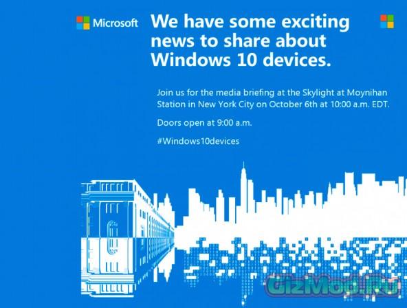 Microsoft приглашает журналистов на пресс-конференцию