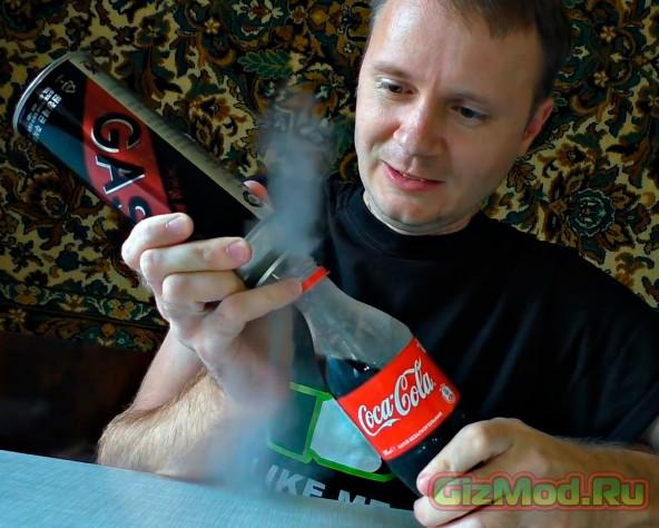 Как из бутылки с Coca-Cola сделать ракету
