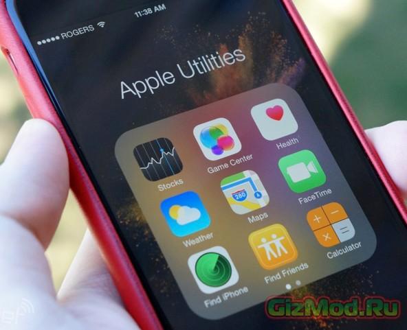 Удаление родных приложений Apple