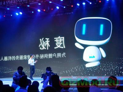 Виртуальный помощник Duer для поисковика Baidu
