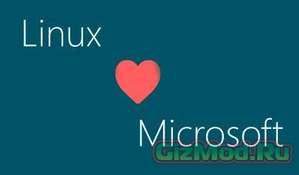 Дистрибутив Linux от Microsoft