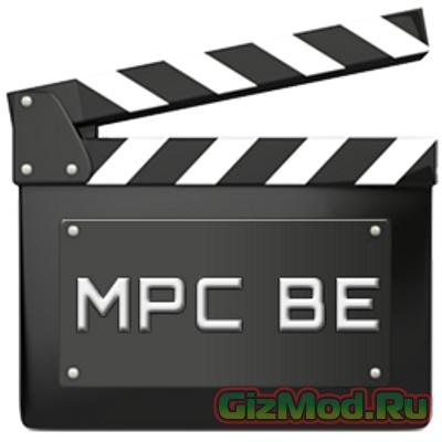 MPC-BE 1.4.5 Final - универсальный медиаплеер
