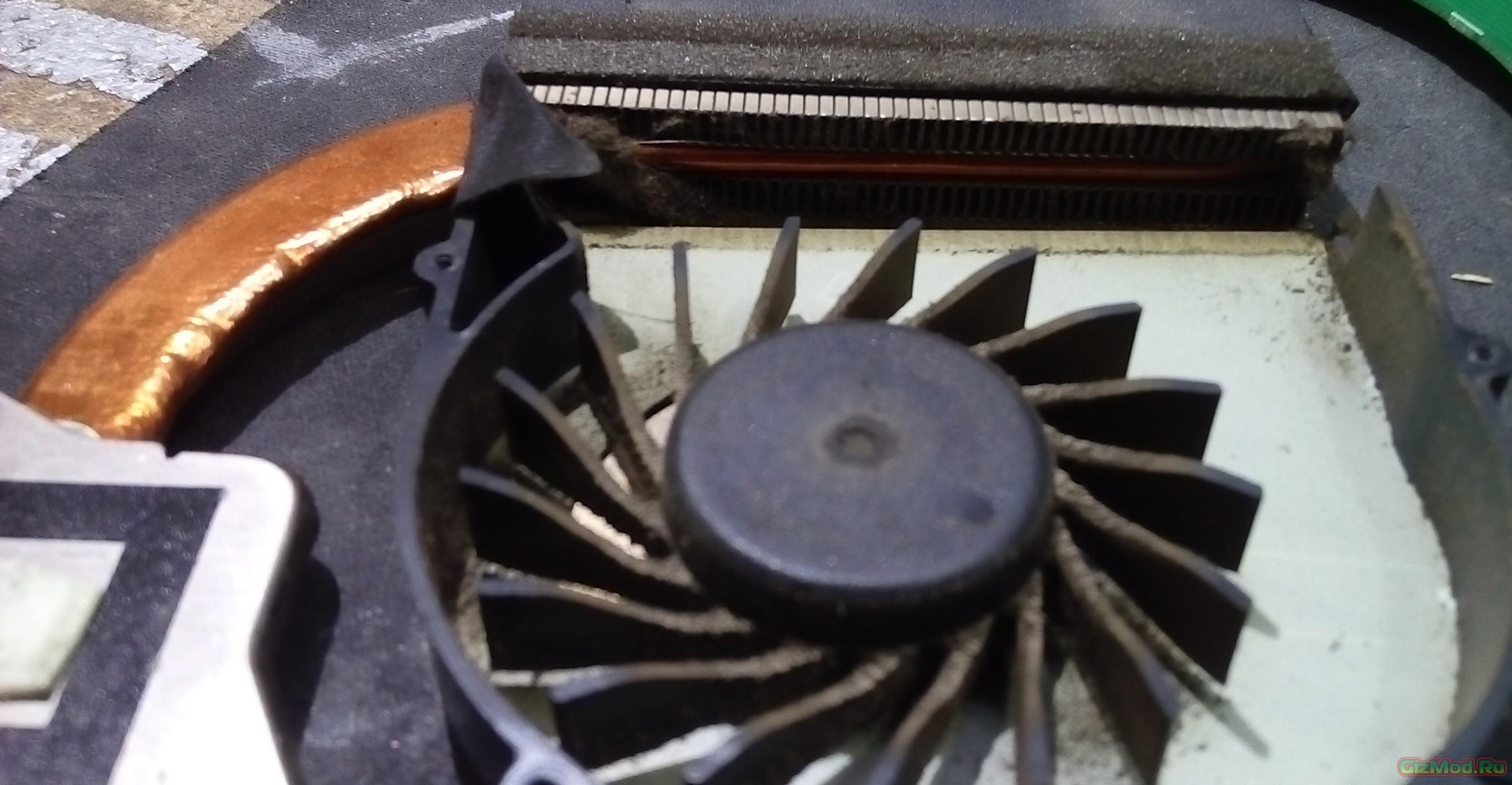 Как разобрать кулер ноутбука