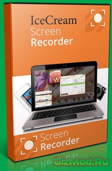 Icecream Screen Recorder 2.61 - запись с рабочего стола