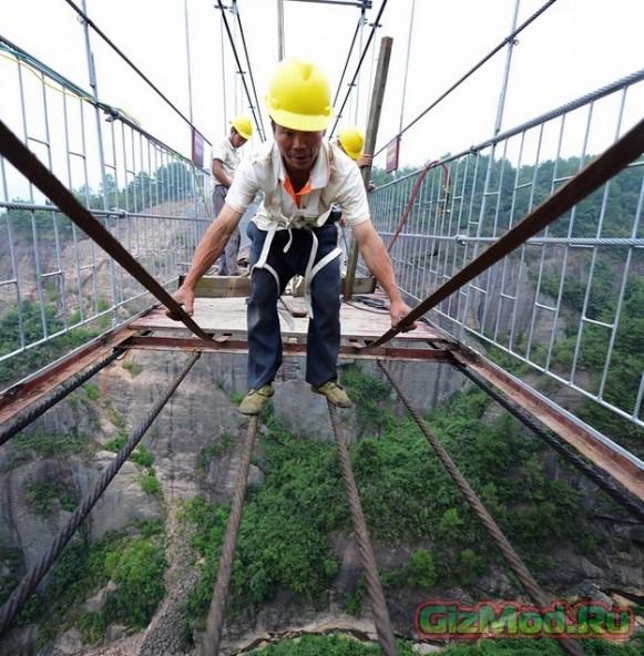 Самый длинный стеклянный мост
