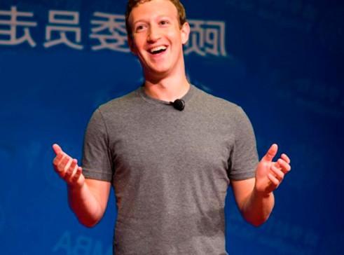 2G Вторники у Facebook