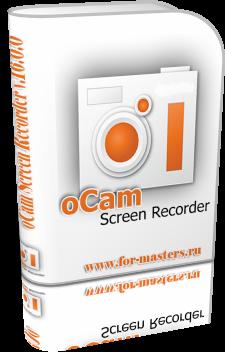 oCam Screen Recorder 163.0 - HD запись с экрана монитора