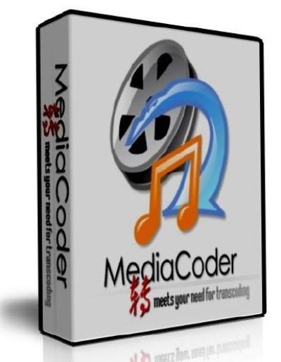 MediaCoder 0.8.40.5800 - лучший мультиформатный кодировщик
