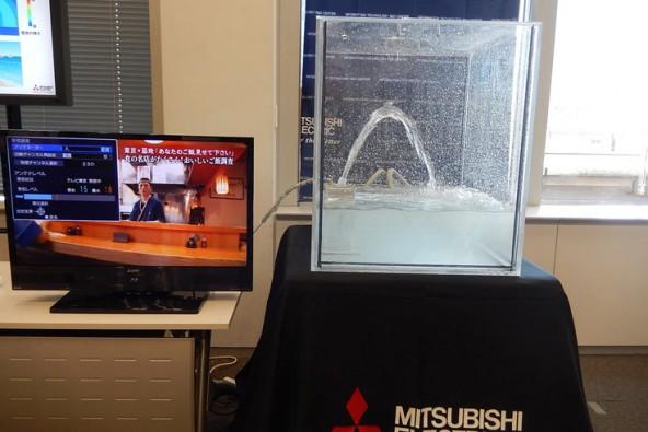 Водяная антенна от Mitsubishi Electric