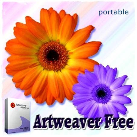 Artweaver 5.1.3 - графический редактор