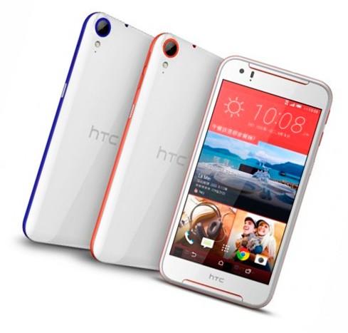 Смартфон HTC Desire 830 за $ 310