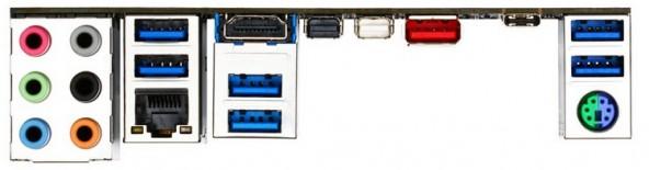 100 Вт по USB у материнки GIGABYTE