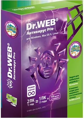 Dr.Web 11.0.3.7070 - новый популярный антивирус