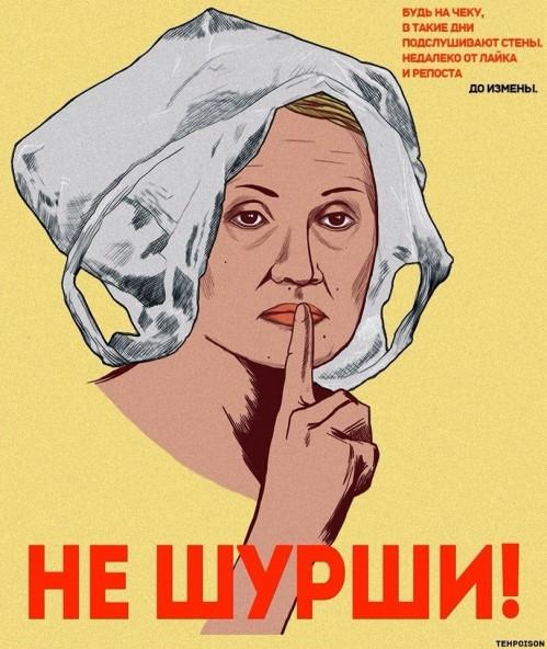 """Петиция об отмене """"Пакета Яровой"""" собрала 100тыс. подписей"""