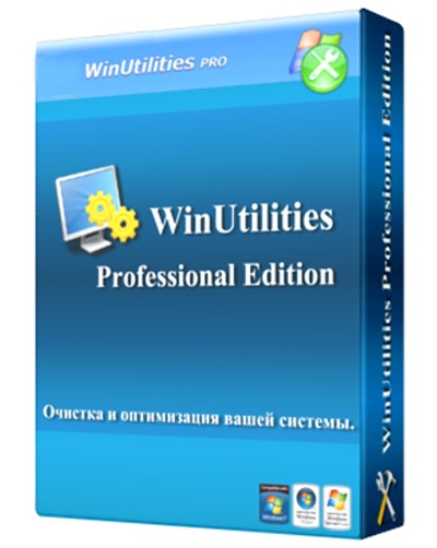 WinUtilities 13.11 - сборник самых необходимых утилит