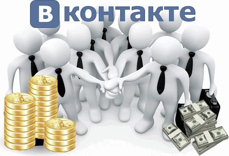 ВКонтакте введут микротранзакции