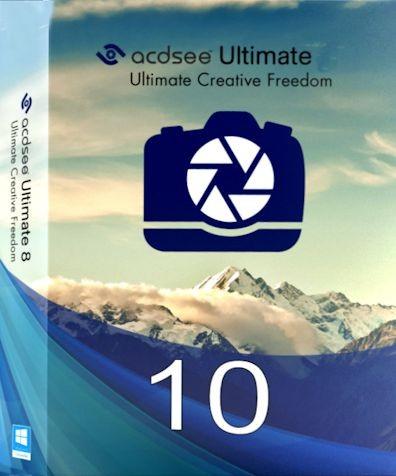 ACDSee Ultimate 10.0.839 - универсальный графический инструмент