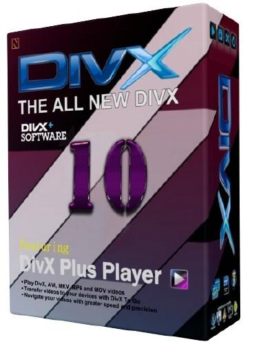 DivX 10.7.0 - популярнейший кодек видео