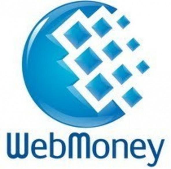 WebMoney Keeper Classic 3.9.9.8 Build 4513 - лучшие электронные деньги