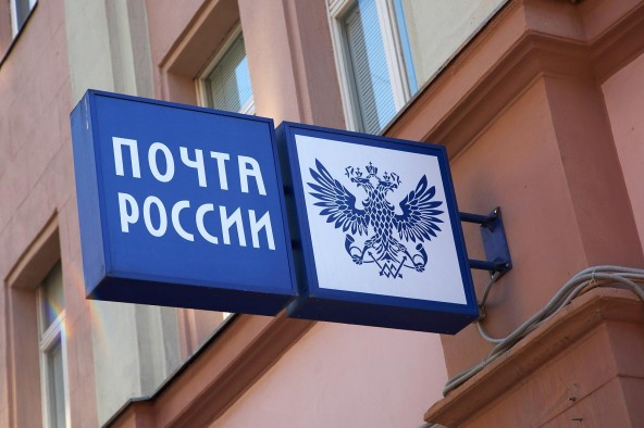 «Почта России» предложила ввести сбор с покупок в зарубежных интернет-магазинах.