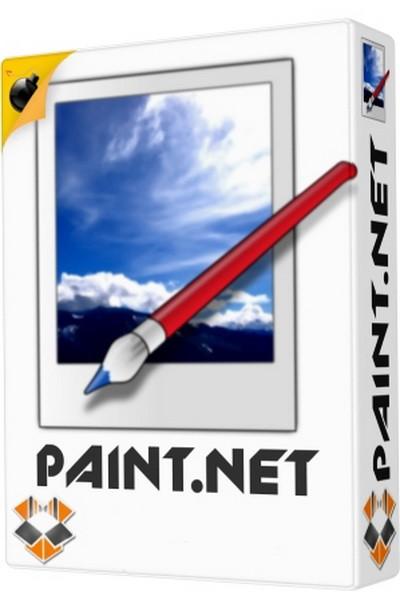 Paint.NET 4.0.13 - лучший бесплатный графический редактор