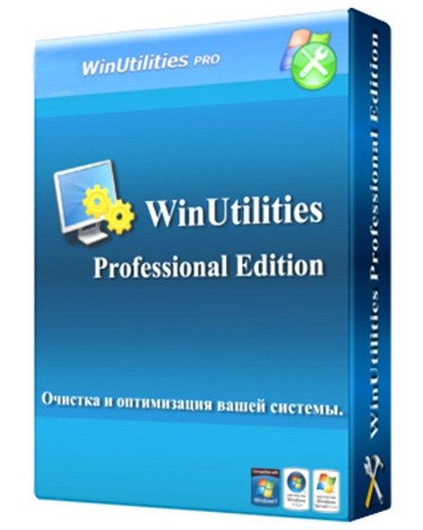 WinUtilities 13.23 - сборник лучших утилит