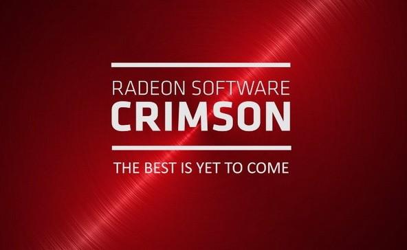 AMD Radeon Software Crimson™ ReLive 17.1.2 WHQL - обновление драйверов