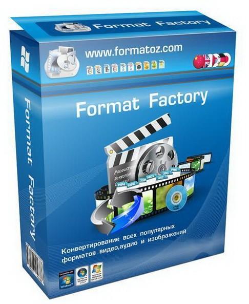 Format Factory 4.0.5.0 Beta - хороший мультиформатный конвертор